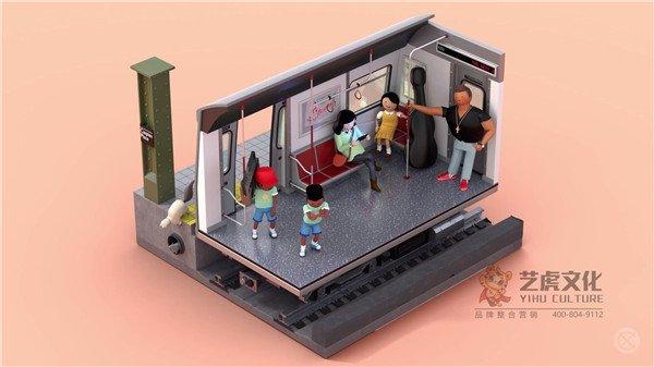 5三维角色动画-儿童动物游乐场[00_00_14][20210220-151711]