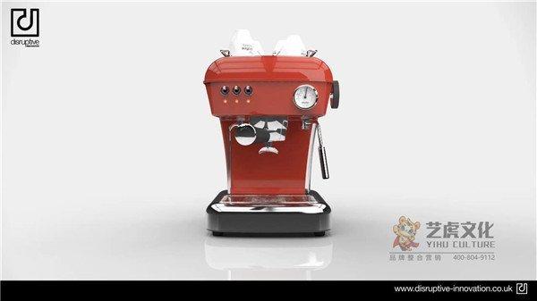 3D 咖啡机产品[00_00_14][20210220-135730]