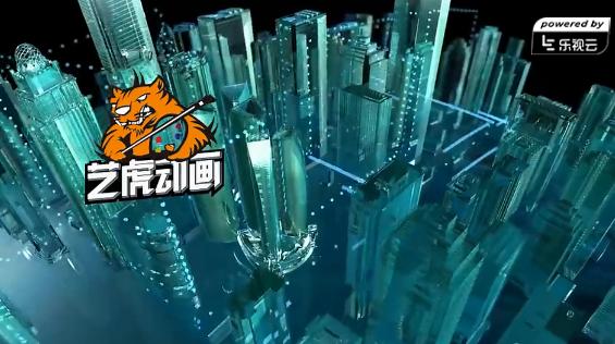 北京三维动画制作