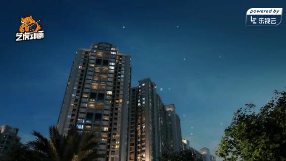 建筑漫游动画