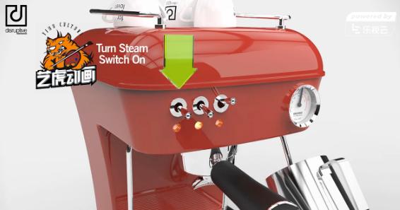 咖啡机三维产品动画