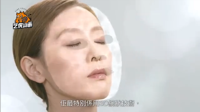 医学护肤产品三维动画立体图