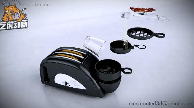 三维产品动画视频