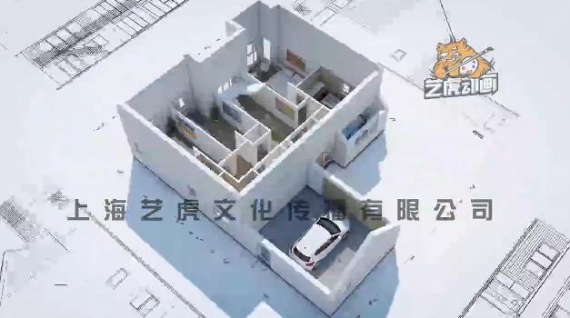 建筑演示动画